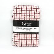 Home Zone Popcorn Kitchen Towel - 2pcs.