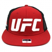 Reebok Meshback Flat - Ultimated Fight Headwear