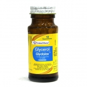 Glycerol-Glydolax 1.9g Rectal Suppository for Infants