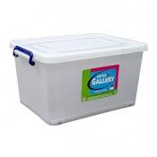 Storage Box White 100L