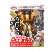 Buy Space Robot online at Shopcentral Philippines.