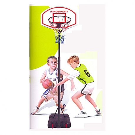Buy FR 2048 BASKETBALL SET  online at Shopcentral Philippines.