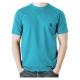 Buy 1 Take 1 Polo Mens T-shirt SG K6-3 (Round Neck Design 1)