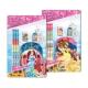 Disney Princess Stationery 6's