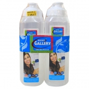Buy Buy 1 Take 1 Home Gallery Fridge Bottle 1.2 Liters online at Shopcentral Philippines.