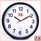 2A Quartz Clock Design 4