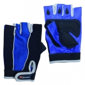 Buy X Power Weighlifting Leather Prof w/ Elastic Strap Gloves online at Shopcentral Philippines.
