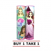 Buy Sterling Teen Princess 12'' Coin Bank Buy 1 Take 1 Gift Set Design 1 online at Shopcentral Philippines.