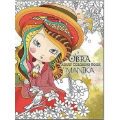 Buy  OBRA Adult Coloring Book Manika online at Shopcentral Philippines.
