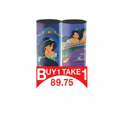 "Buy Sterling Disney Aladdin 6"" Coin Bank Buy 1 Take 1 Christmas Gift Set online at Shopcentral Philippines."