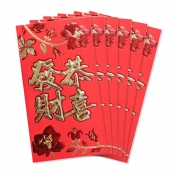 Buy Chinese Big Red AngPao Set of 6  online at Shopcentral Philippines.