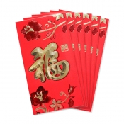 Buy Chinese Big Red Ang Pao Set of 6 Design 2 online at Shopcentral Philippines.