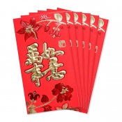 Buy Chinese Big Red Ang Pao Set of 6 Design 3 online at Shopcentral Philippines.