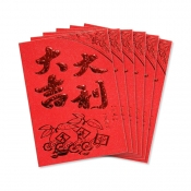 Buy Chinese Small Red Ang Pao Set of 6 Design 1  online at Shopcentral Philippines.