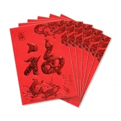 Buy Chinese Small Red Ang Pao Set of 6 Design 3 online at Shopcentral Philippines.