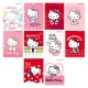 Orions Hello Kitty Composition Notebook Set of 10