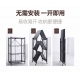 Foldable Carbon Steel Multi Purpose Organizer  with Wheels 4 Layers