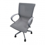 Buy Office Mid Back Chair M8053G online at Shopcentral Philippines.